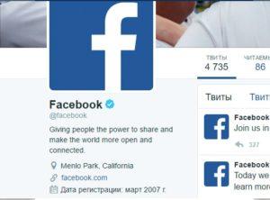 facebook link twitter
