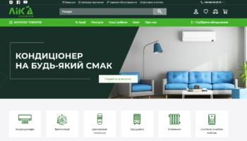 Кейс разработка сайта